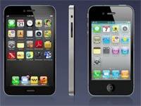 קונספט אייפון חדש / מתוך: youtube